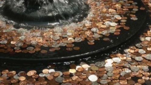 游客往许愿池投进的硬币,最后都去哪里了?看完你还会投吗?