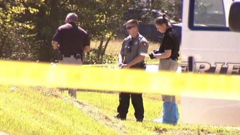 美国再发枪击案:枪手连开多枪致2死9伤 目前在逃