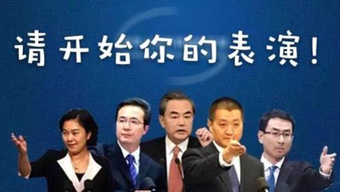 美国大手一挥,1400万华人即将无家可归?外交部这样回答!