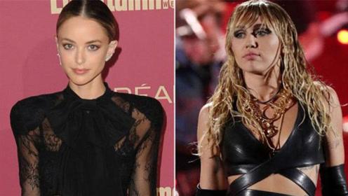 麦莉与模特女友分手 凯特琳不避嫌支持麦莉演出