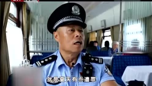 """北京铁警:""""中华第一车""""上的守护者"""