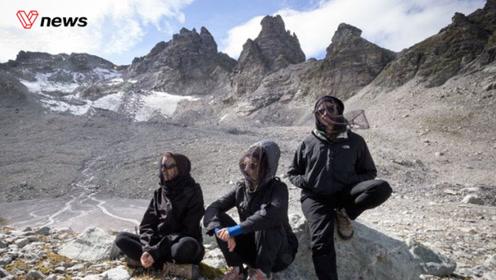瑞士为冰川举行葬礼,到2030年或将完全消失