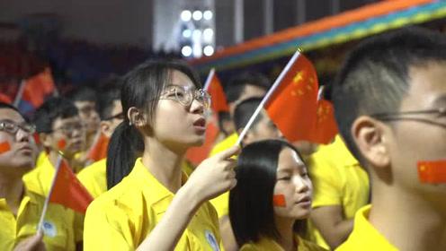 华南理工开学典礼机器人表演告白祖国,师生齐唱《我和我的祖国》