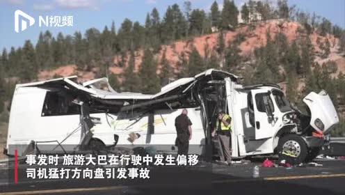美国犹他州车祸司机系入职后首次上路!4名游客遇难,均来自上海