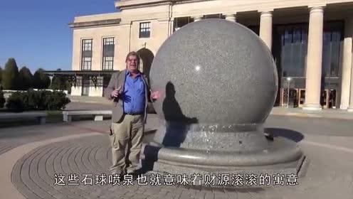 揭秘27吨的石球!依靠什么在水上旋转原理居然这么简单!