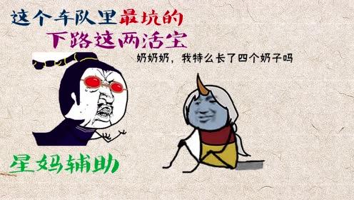 吴亦凡叫板周杰伦,LOL召唤师峡谷有点热闹