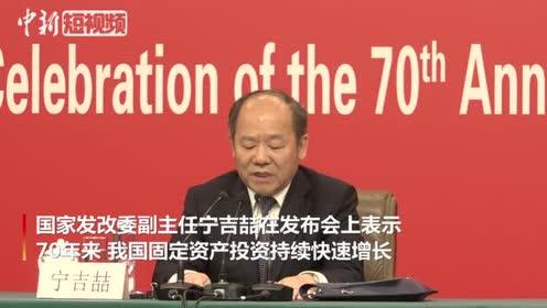 国家发改委:中国高铁里程突破3万公里居世界第一