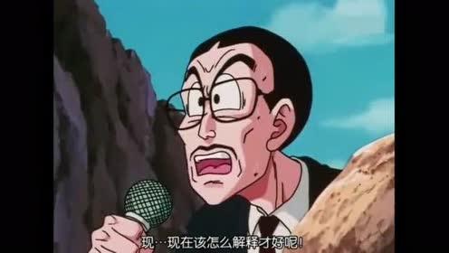 龙珠:亲爸系列!看着悟饭被赛鲁虐打,比克咆哮着怒斥悟空