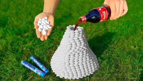 1000颗曼妥思制作小火山,加入可乐就像火山爆发,太有意思!
