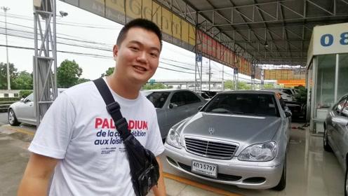 70万在泰国能买啥车?只能买台奔驰C!