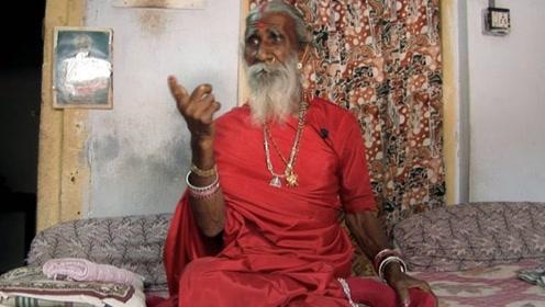 印度老人逆天生存 70年不吃不喝 仅靠做瑜伽生存