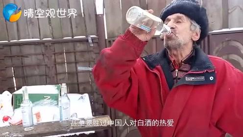 为何中国男性去俄罗斯之后,晚上都不敢出门呢?答案令人哭笑不得