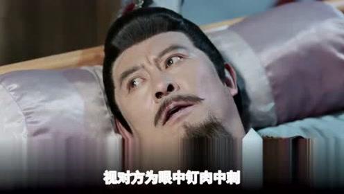 """神秘""""妙脆角""""五杀高官?电影《锦衣卫之镇魂角》真会玩"""