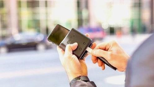 """世界首款""""无限电量充电宝""""再也不怕手机没电了,走几步就能发电"""