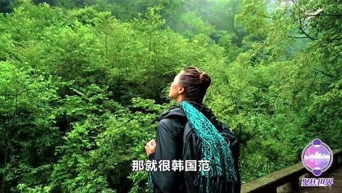 中国有个独特的景区,韩国游客比中国多,更是称其为发源地