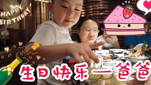 爸爸请吃生日大餐,俩儿子一阵狂吃,肚子吃到撑能够回本吗?