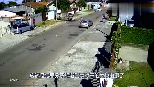 男子逃窜时车子失控翻车,不看监控都不敢相信这一切!