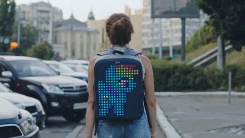 老外打造的炫酷背包,自带LED屏能变换图案,一秒就能变一个样