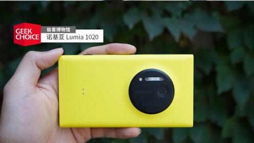 六年前诺基亚这款「奥利奥」手机,曾把拍照做出了新高度