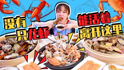 【巨宝盆】蒸汽自助海鲜,mini都是按着3锅起吃的~