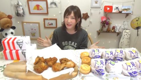【木下大胃王】肯德基的赏月套餐!赏月脆鸡堡&赏月日式鸡排堡