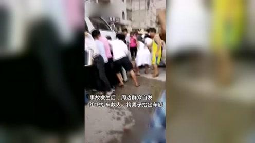 摩托男被卷入面包车底,周边群众自发抬车救人