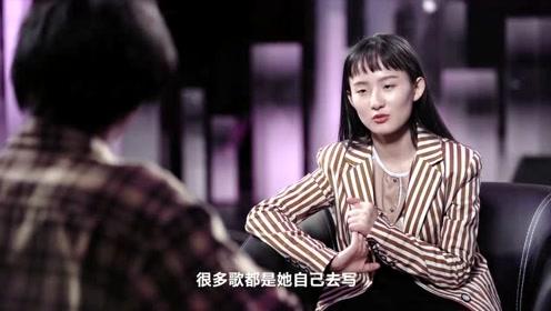 张钰琪华晨宇深度谈话,想成为像阿黛尔一样的人!