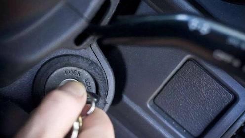 汽车启动时要不要踩离合?新手一定要切记,不然损伤车辆