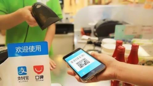 为什么香港人喜欢用现金,却不用微信支付宝?李嘉诚说出答案!