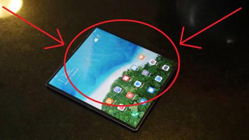 华为MateX折叠手机上手,1.7万元确实太高了!但是真的好