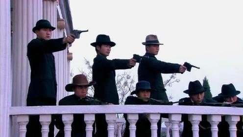 鬼子胆敢闯进荣公馆,府兵全部准备好了,一声令下就送鬼子上天