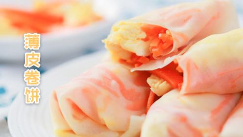 不用和面,超简单做超薄小饼,卷上喜欢的蔬菜,吃上就停不下来!