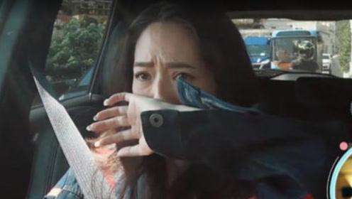郭碧婷被气得哭成泪人,郭爸满脸严肃,向佐的反应却让人意外