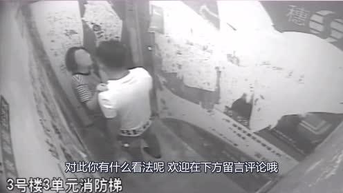 情侣乘坐电梯回家,没想到这一吻竟是最后的吻别!