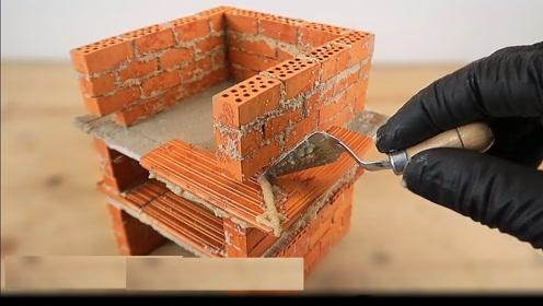 创意微型制作 学习盖房子