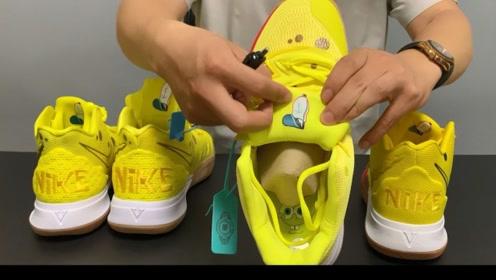 球鞋测评:欧文5海绵宝宝真假对比,百因必有果,你的宝宝就是我