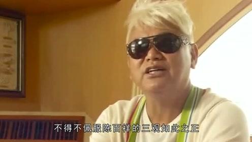 港台艺人陈百祥在节目上怒怼主持:你是中国人吗!