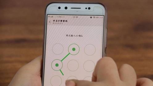 赶紧打开手机上这个开关,关键时刻有大用处,真实用