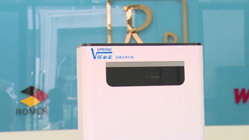 自带清洁功能的净水机!水质口感好无水垢,使用5年都不用换滤芯