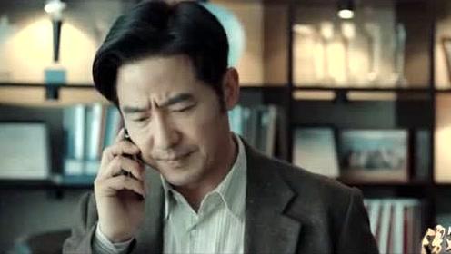 《激荡》速看26:江海集团度过非典难关 陆海波赴香港寻找林霞