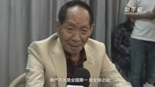 袁隆平爷爷为啥要把院士工作站设在这个小村子?