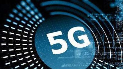 海南全岛已全面接通5G网络,成为全国首个实现5G县县通的省份!