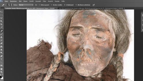 3000年前的女木乃伊,电脑高手还原其真实样貌,没想到是个美女