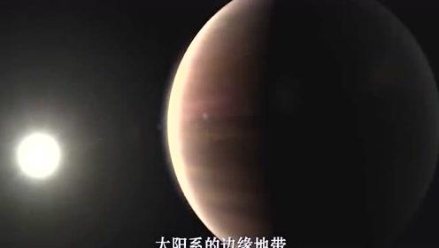 太阳系究竟有没有第九大行星?探测器发现引力异常,它或已现身