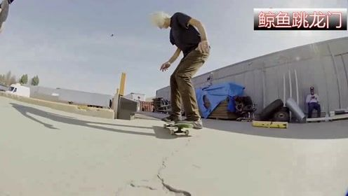 62岁老汉练滑板,各种高难度动作,太燃了