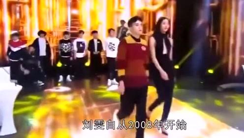网曝刘雯或受解约事件影响,将缺席国际四大时装周走秀