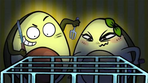 牛油果夫妇饥饿难忍,想要吃掉仓鼠充饥,没想到发现意外收获!