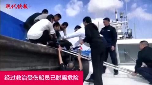 船员突然倒地口吐白沫,同事一个手势救了他