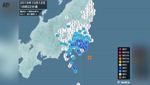 日本发生5.7级地震 震源位于千叶县南部
