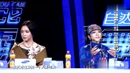 金星与杨丽萍节目上互怼,这面红耳赤的样子,看着好尴尬啊!
